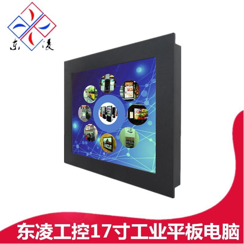 17寸触摸触控工业电脑X86架构