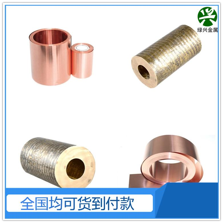 QAl9-5-1-1铸造铜合金的应用