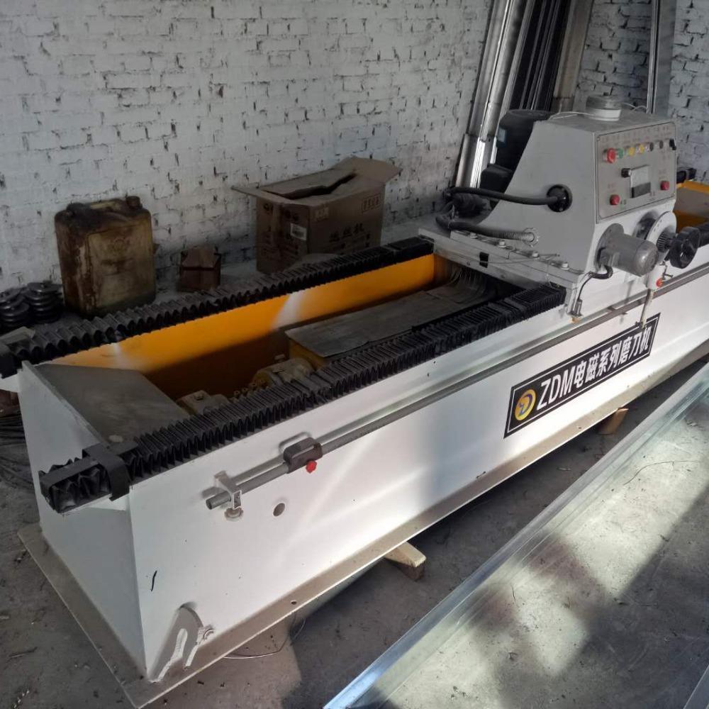 全自动大型磨刀机商用高精密电磁吸盘破碎机刀切纸刀旋切机磨刀机