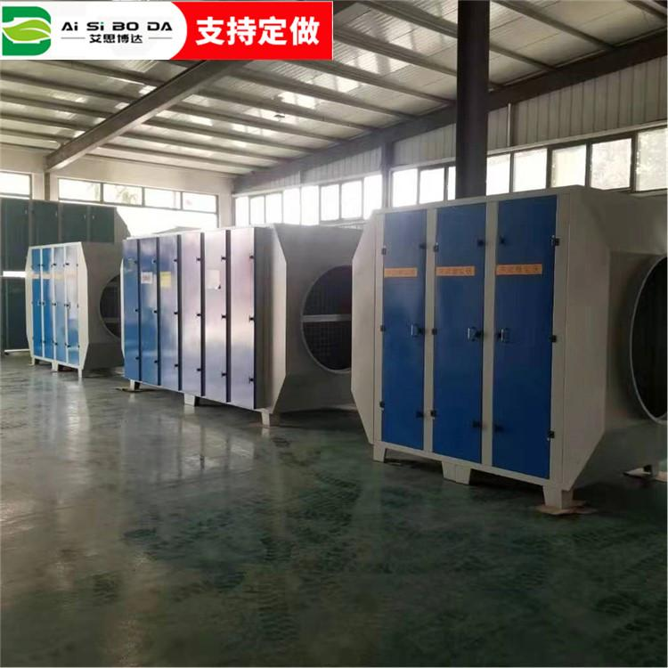 厂家供应艾思博达活性炭环保箱废气处理设备