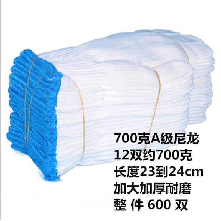 河北邯郸供应A级灯罩棉手套供应商