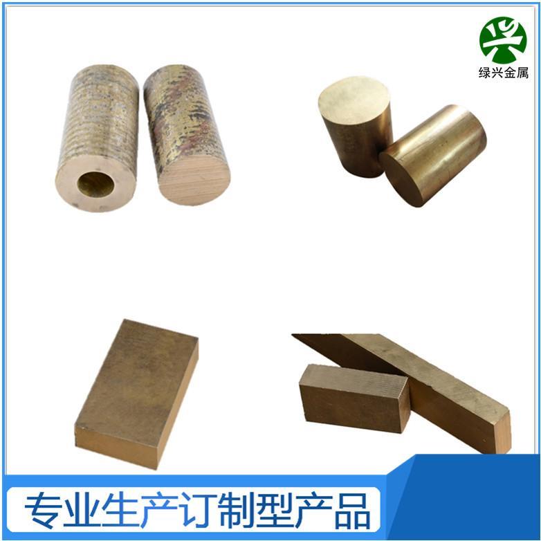 ZCuSn3Zn8Pb6Ni1铸造铜合金的应用