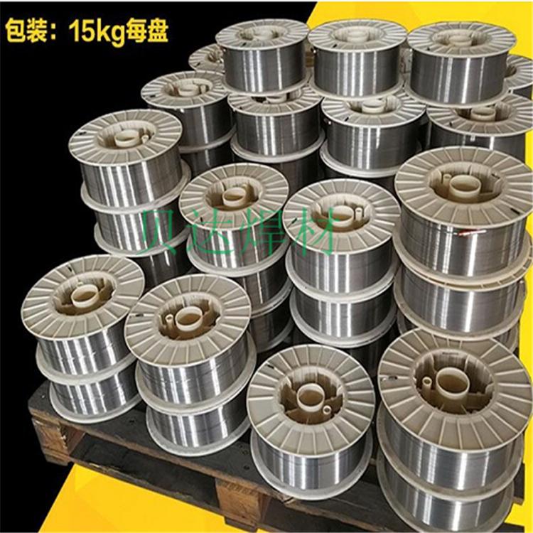 YD688耐磨药芯焊丝 耐磨焊丝