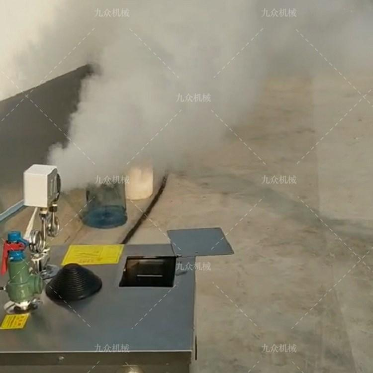 36kw电加热冬季箱梁蒸汽机 100kg燃油燃气蒸汽发生器 年底惊喜报价