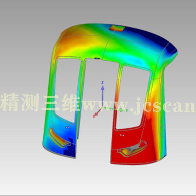 交通类火车地铁飞机车头机械制造产品逆向检测应用于手持激光扫描仪-重庆精测科技专业三维抄数测量服务公司
