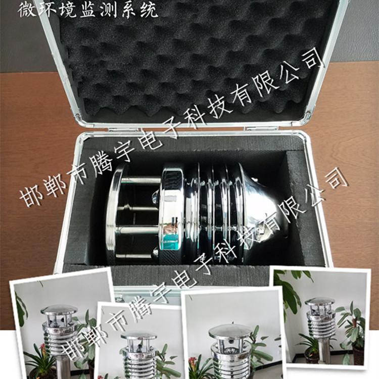 超声波一体式扬尘监测传感器 环境传感器高精度