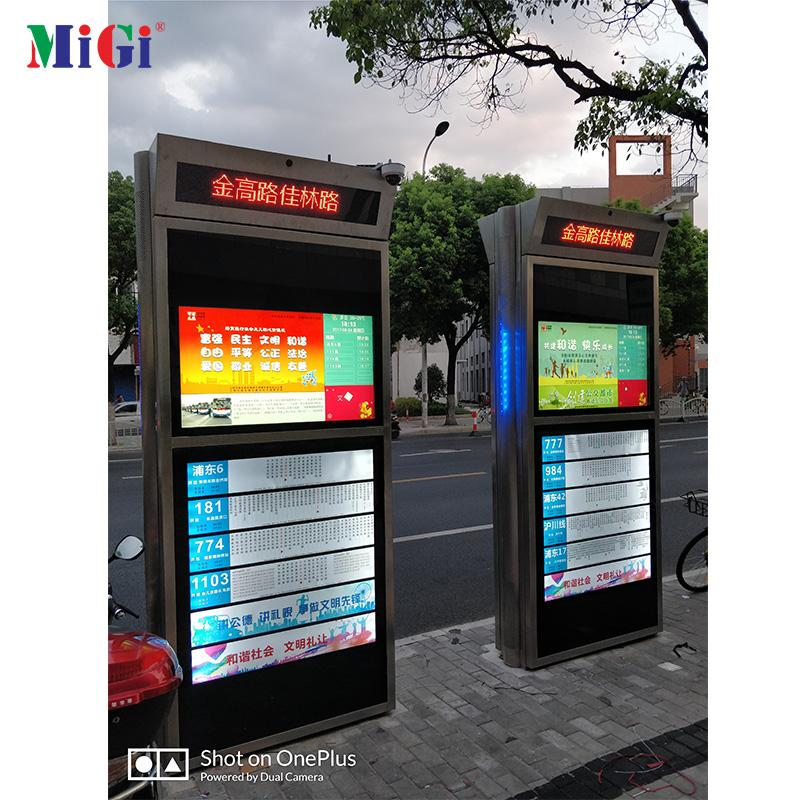 MIGI LCD电子站牌功能齐全 公交站牌订做