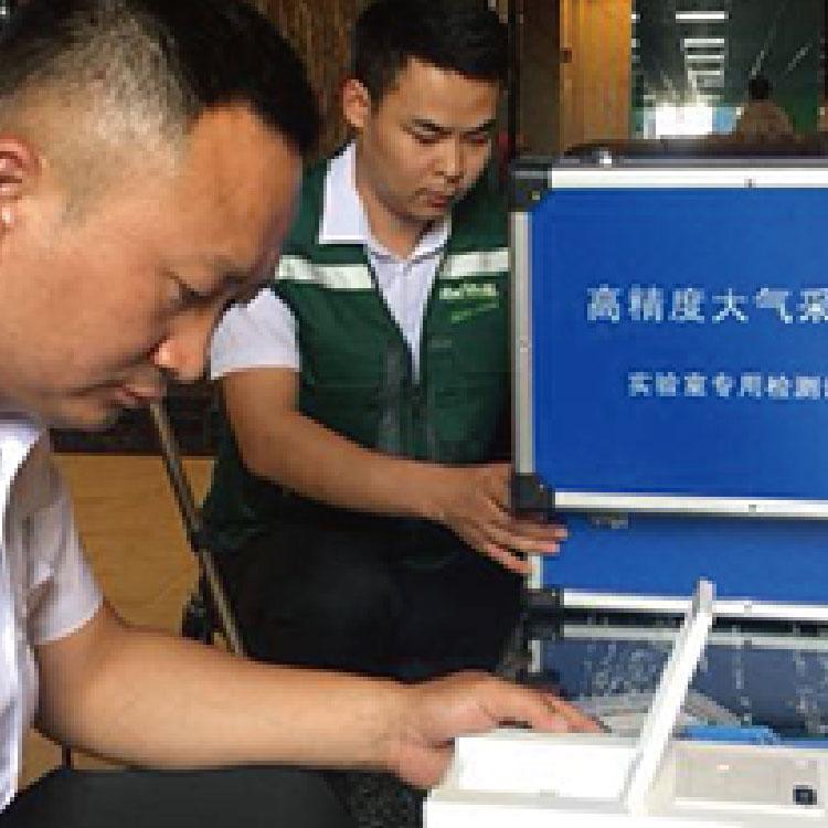 儿童房甲醛检测 办公室空气检测 南亚品牌运营管理除甲醛厂家