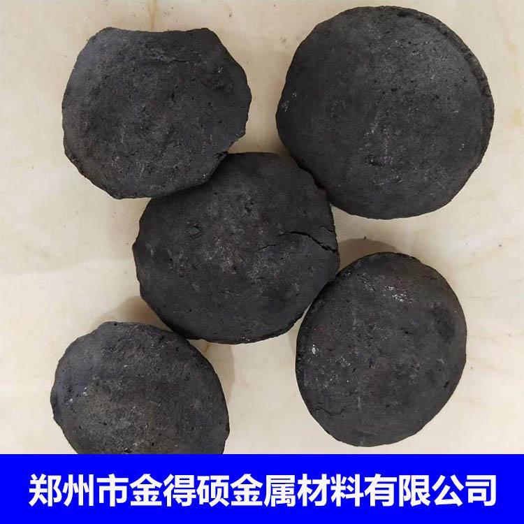 微电解催化铁碳填料球 污水处理铁炭填料 金得硕