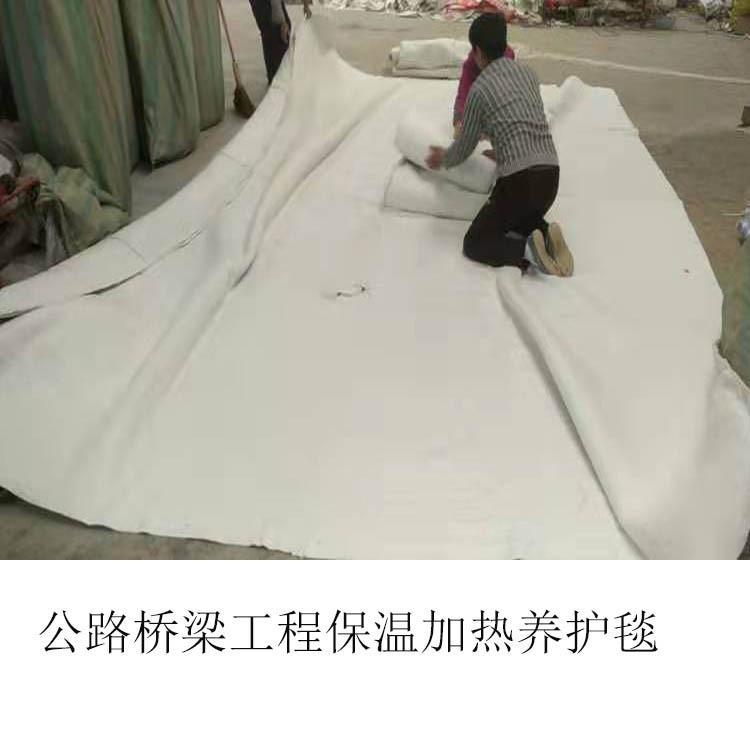 河北石家庄电热毯厂家直销红旗牌公路桥梁冬季施工水泥养护加热保温电热毯