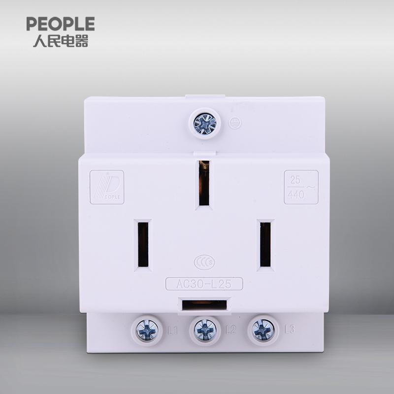 中国人民电器旗舰店三相四线25A插座AC30-L25模数化插座