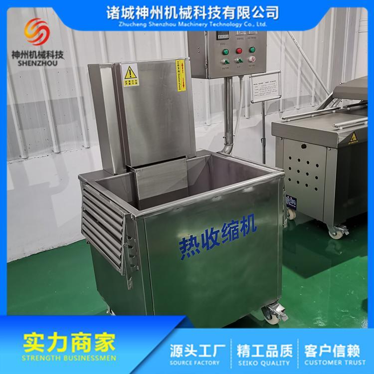 肉制品热收缩包装机 羊排保鲜热水收缩炉 热收缩包装机