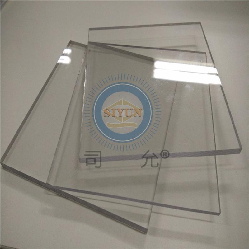司允厂家2mm高透明防静电PC耐力板防灰尘静电吸附PC防静电板生产厂家批发
