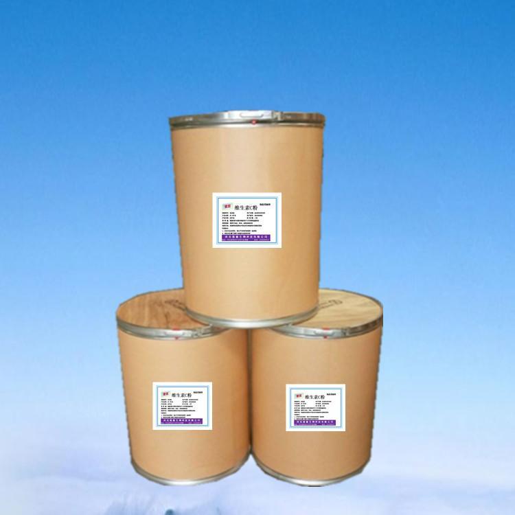 肉桂酸钾生产企业肉桂酸钾报价