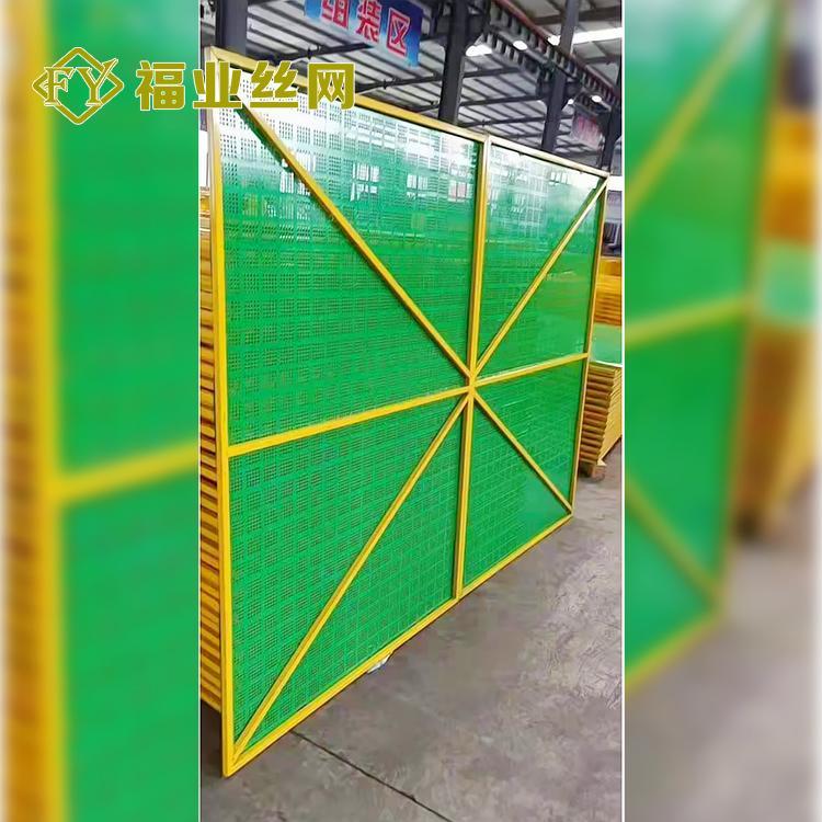 安平爬架网片- 建筑爬架-爬架生产厂家-喷塑爬架网