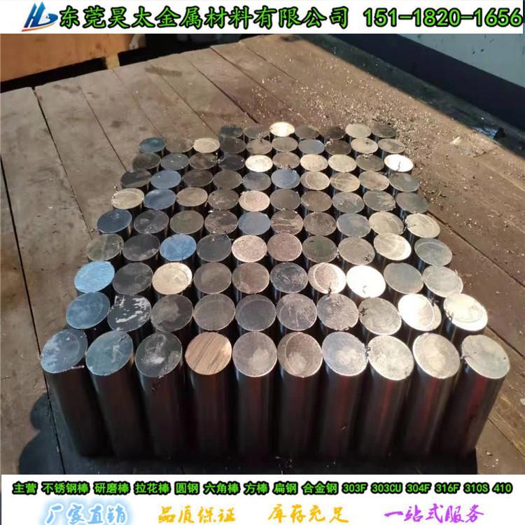 现货不锈钢棒材 316 321 430 431不锈圆钢 3CR13不锈铁棒切割加工 表面光亮