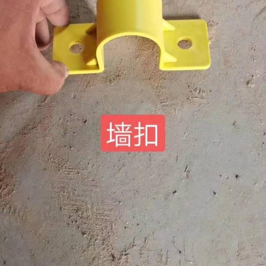 工地临边防护配件 临边防护配件弯头 底座 楼梯扶手塑料管件大量现货供应