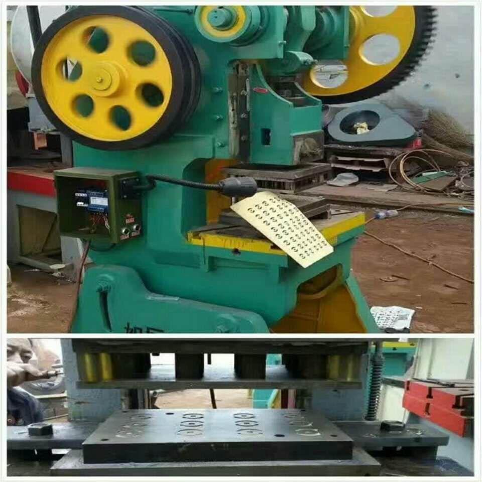 建昌机械重庆纸钱打孔机纸钱打孔加工设备