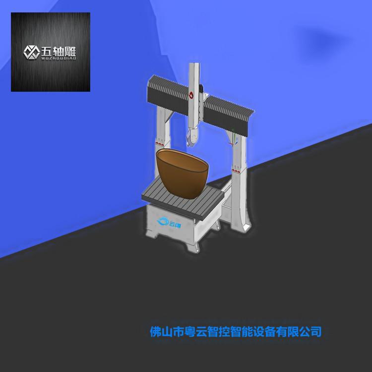 五轴雕 厂家热销五轴泡沫雕刻机 自动锯边机 卫浴加工中心