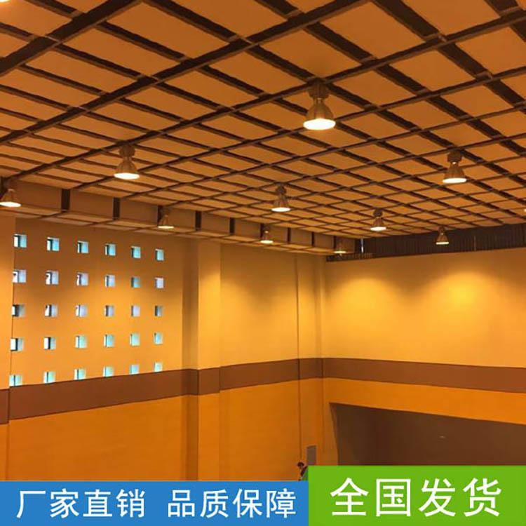 空间吸声体 厂家直销 安徽雅瑞达空间吸声体制作