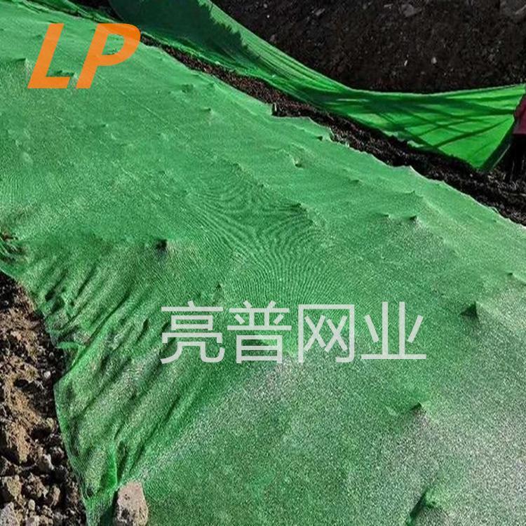 四针绿色防尘网-北京工地防尘网-绿色盖土网厂家直销