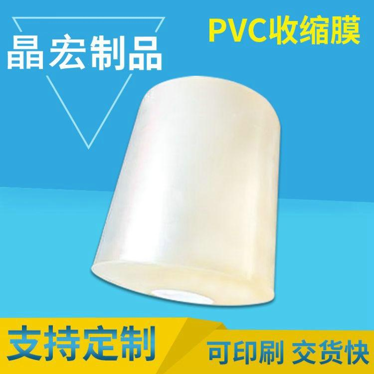 PVC缠绕包装膜 胶芯 拉伸自粘膜 塑封缠绕膜订做