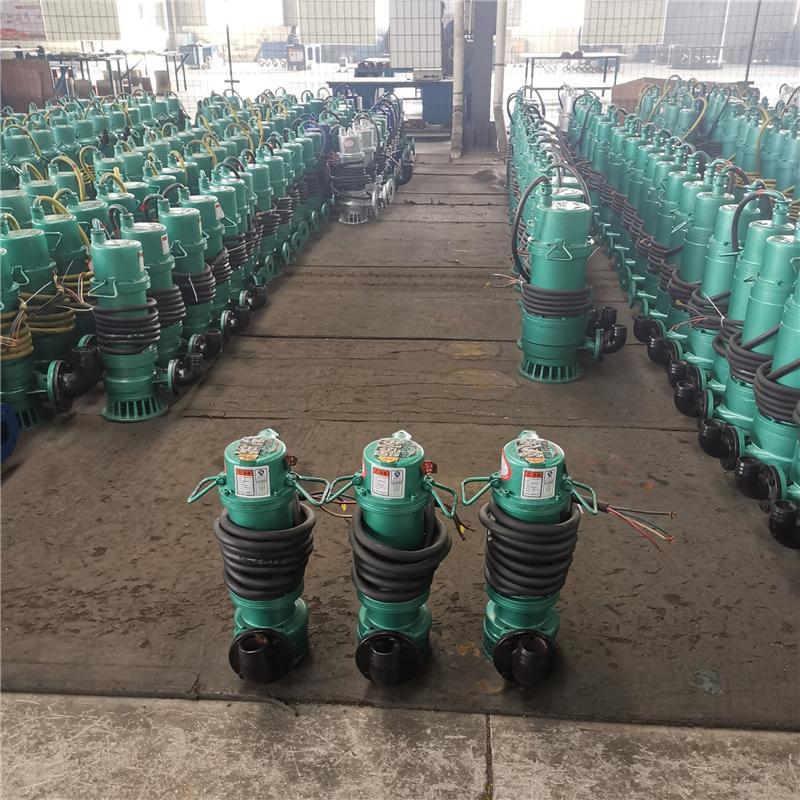 邦泰直销矿用隔爆型潜水排沙电泵BQS70-18-5.5河北邯郸煤矿污水污物排污泵