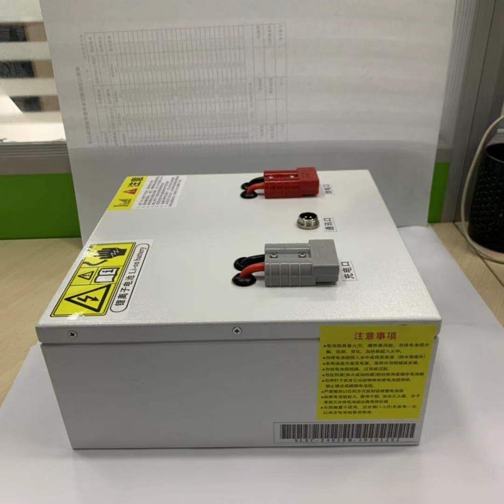 锂电池-三元锂电池-磷酸铁锂电池定制