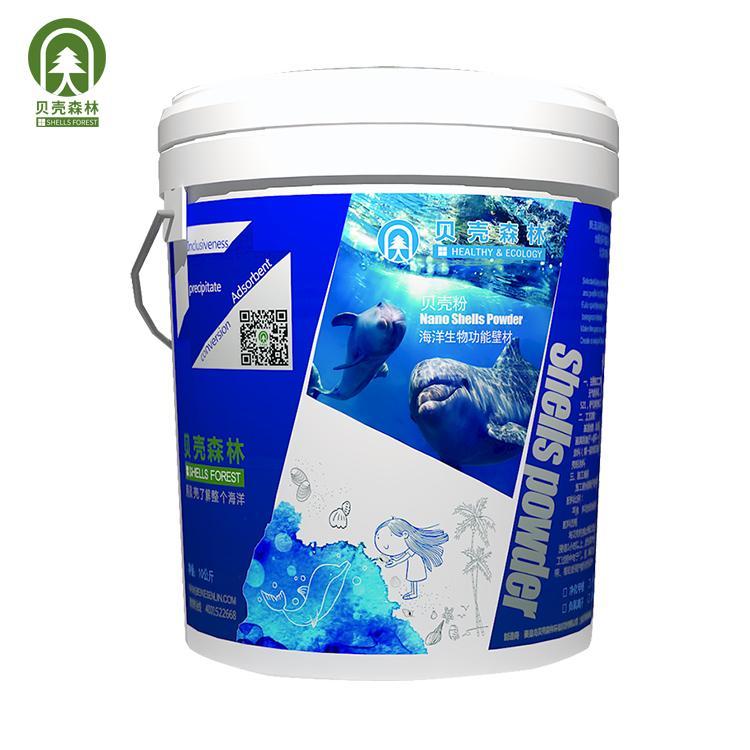 贝壳森林 贝壳粉环保生态涂料 上海内墙墙面艺术涂料 取代乳胶漆硅藻泥