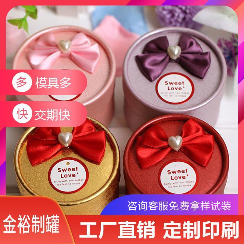 安徽大型制罐厂订制喜糖盒 方形圆形心形巧克力糖果专用包装铁盒
