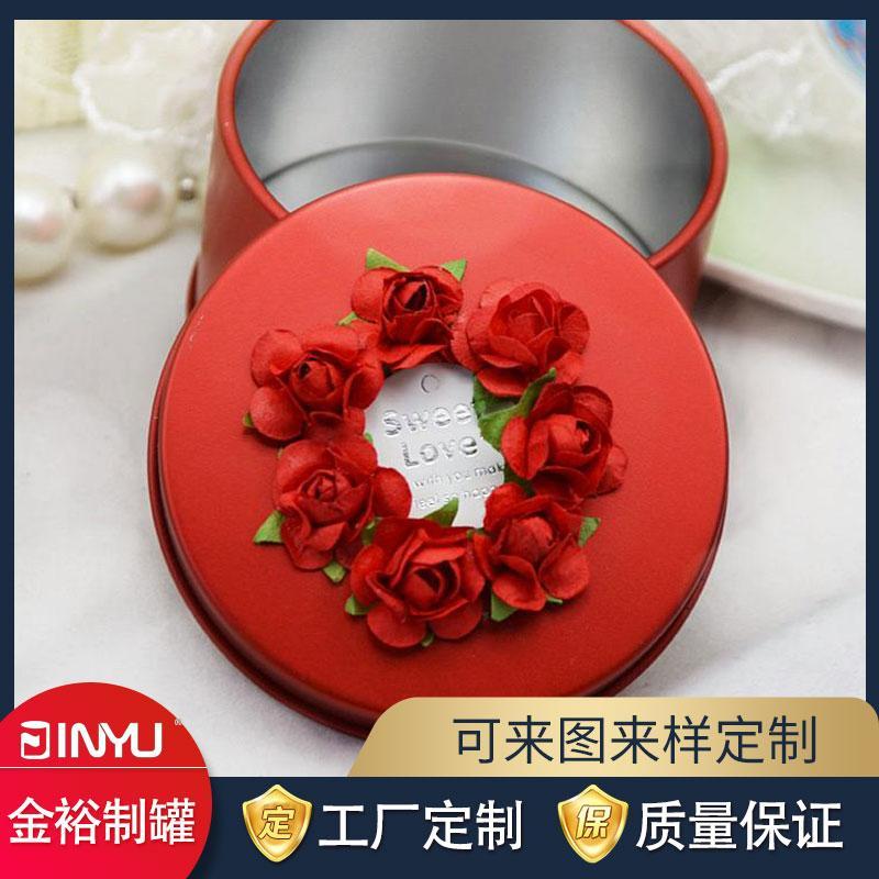 厂家批发马口铁草莓糖果盒 高档天地盖密封金属盒子铁盒公司