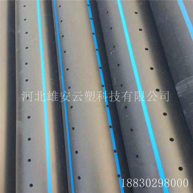 全新料pe100级 给水管 hdpe自来水管DN315 1.6公斤压力