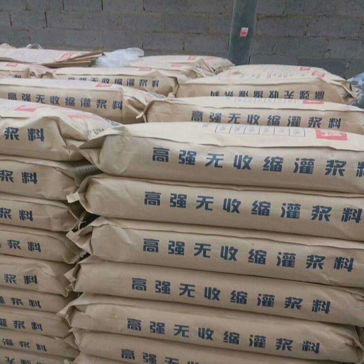 艺科 山东济南高强无收缩灌浆料 混凝土无收缩灌浆料厂家