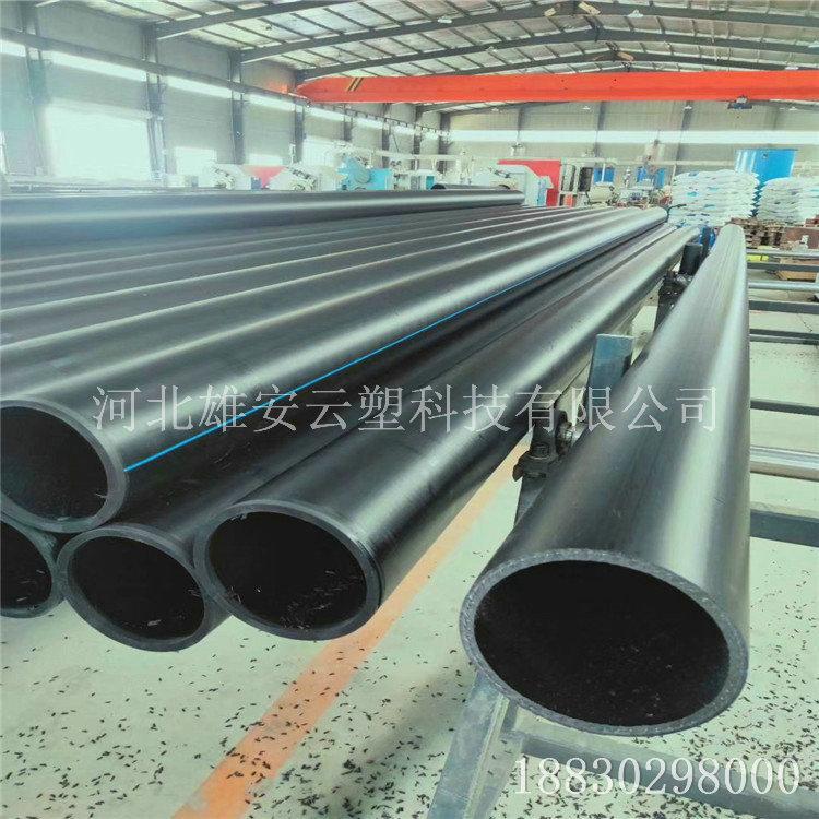 1.6高压pe给水管 高密度聚乙烯给水管 pe管件