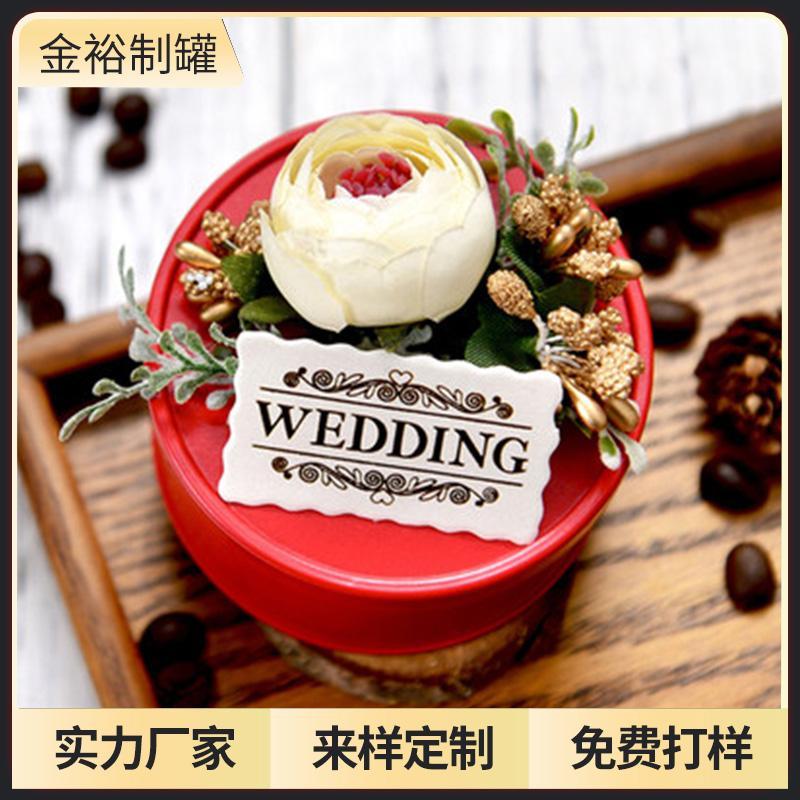 厂家批发婚庆喜糖盒 长方形圆形异形磨砂开窗手提铁罐包装