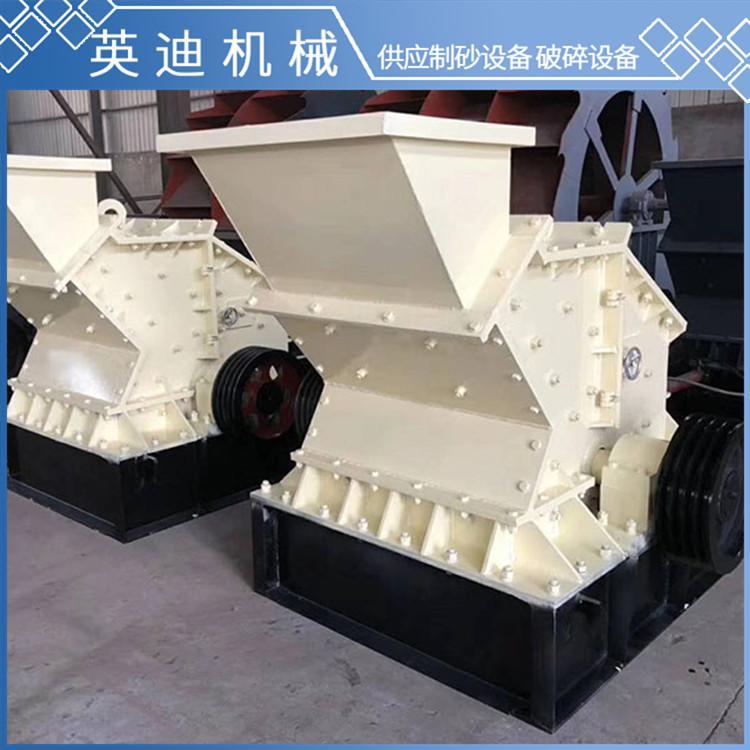 英迪 大型液压开箱制砂机 液压玄武岩制砂机厂家 采石场制砂机价格