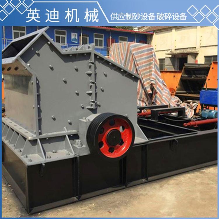 英迪 移动式液压开箱制砂机 花岗岩开箱制砂机价格 建筑垃圾石子制砂机价格
