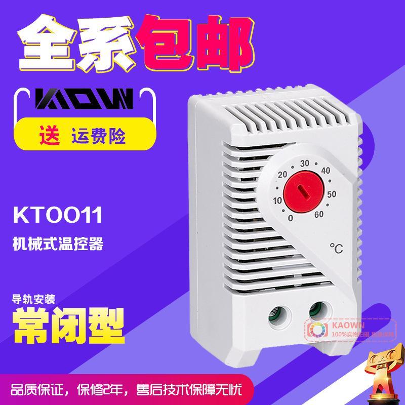 KARWOLL卡文 KTO011可调恒温控制器 温控开关 JWT6011R常闭升温型温度控制器