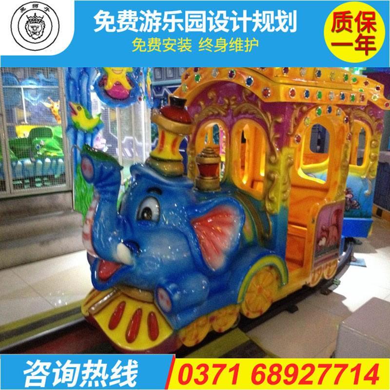 大象火车儿童小火车郑州黑狮子游乐设备厂家