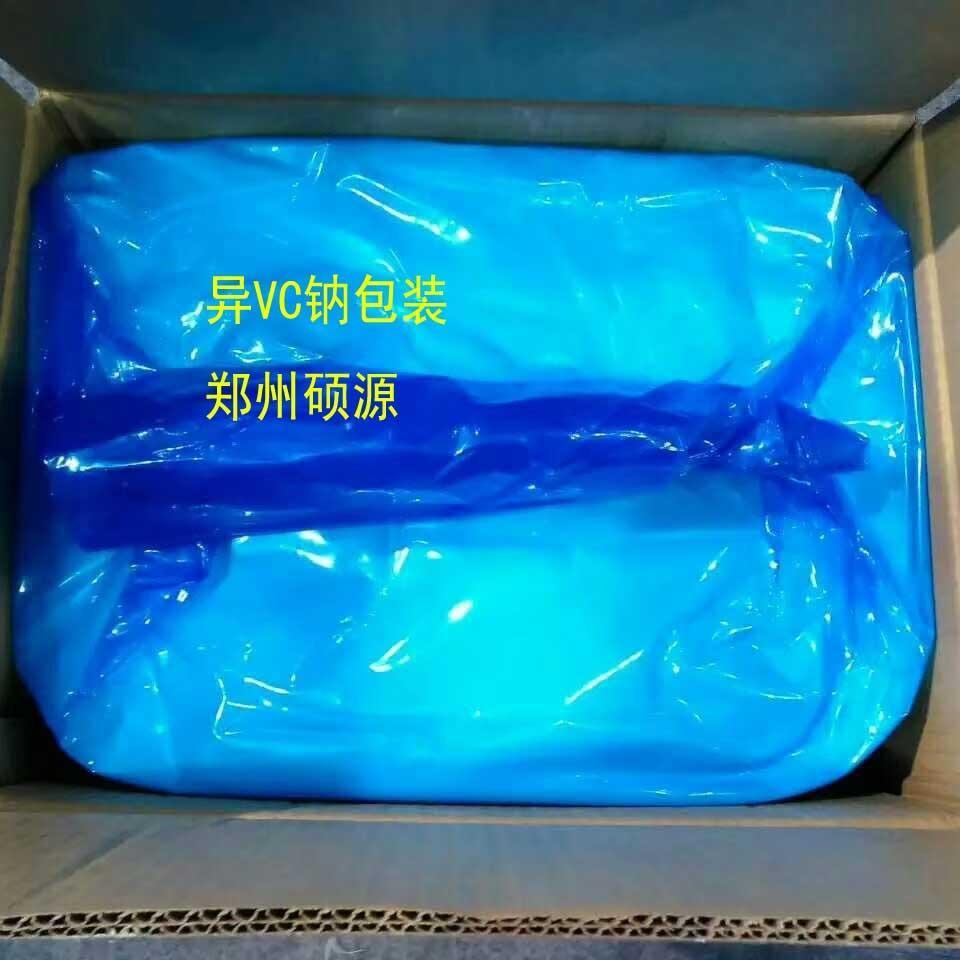 郑州硕源直销食品级异VC钠的价格 D异抗坏血酸钠生产厂家