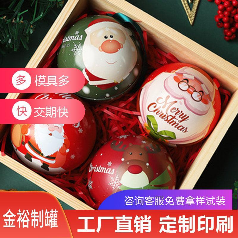 义乌杭州喜糖铁盒子批发 婚庆用品零食糖果铁盒厂家 金裕制罐