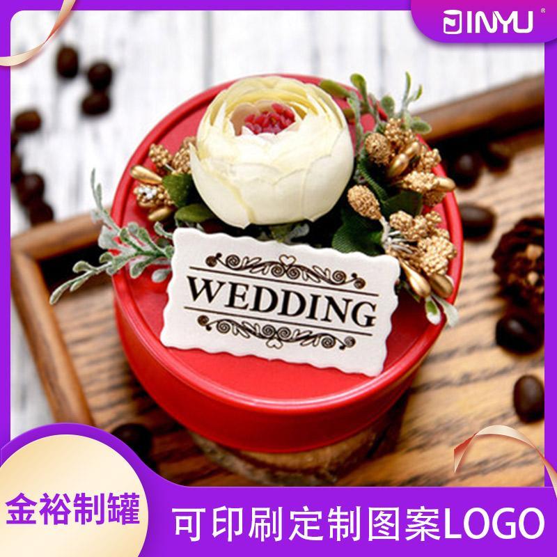 江苏苏州喜糖盒 卡通创意心形异形糖果巧克力铁罐厂家 可定制