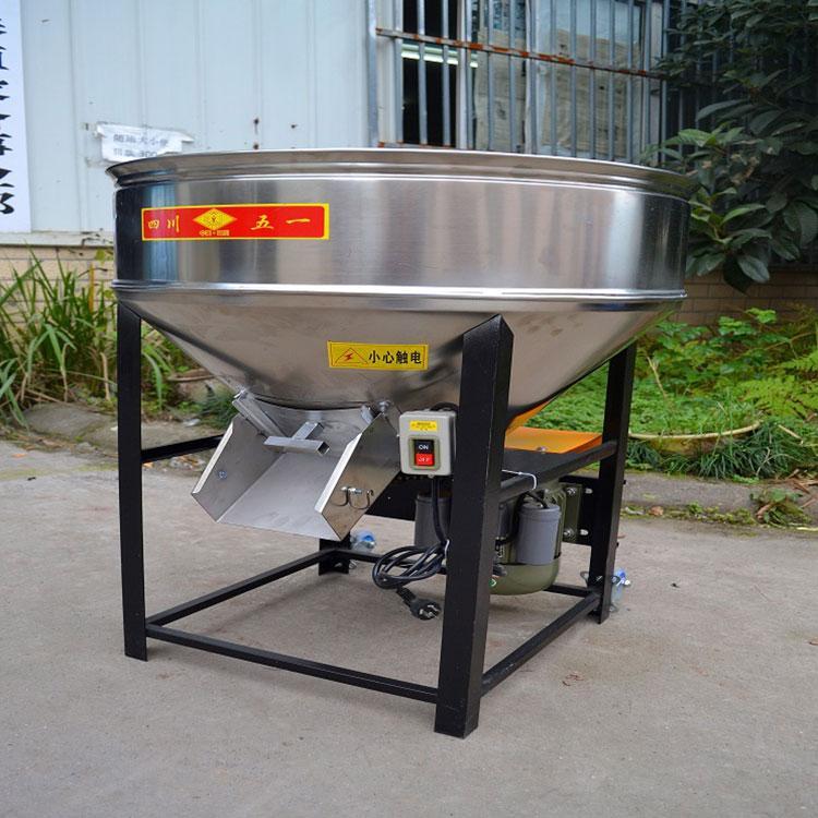 成都饲料拌合机优质厂家出售 四川搅拌站生产厂家品质保障