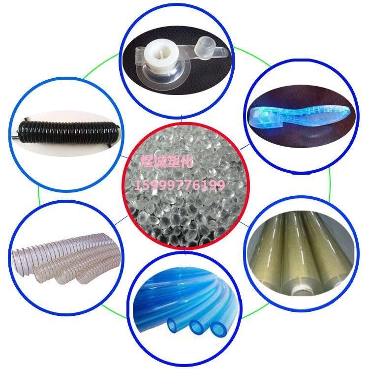 聚氨酯 TPU上海聯景 195ASH 95度TPU 高透明 高抗沖 低硬度 高耐磨
