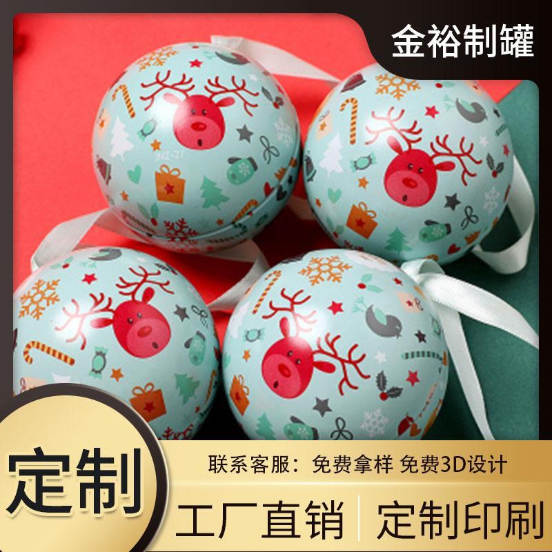 工厂定制糖果罐铁盒 图案形状可定做长方形铁盒 20天交货