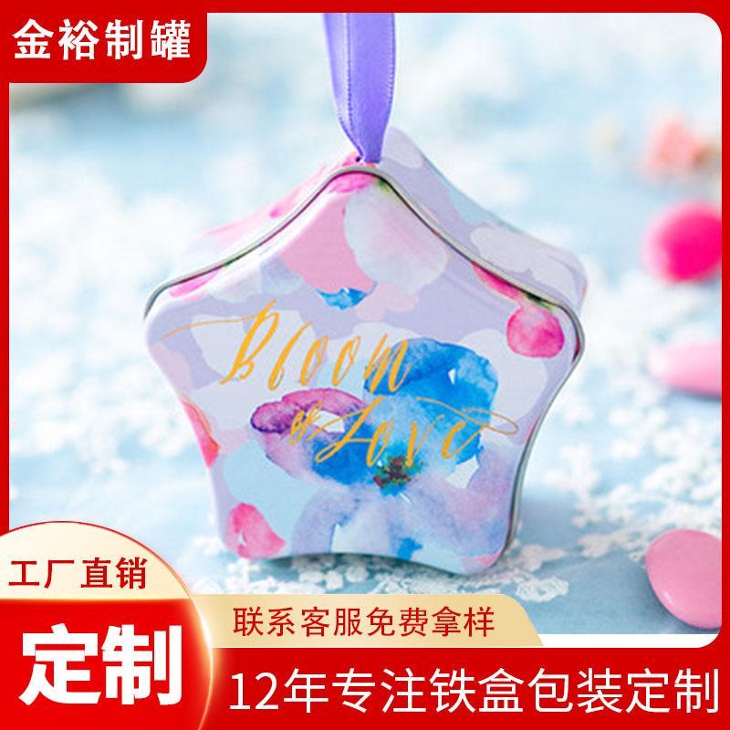 源头厂家生产铁罐喜糖盒 圆形心形婚庆专用马口铁糖果包装礼盒
