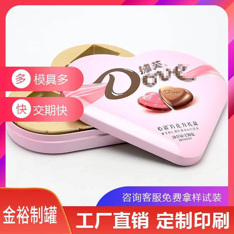 工厂定制樱花糖果盒 欧韩小清新风格糖果铁盒子定制 源头厂家