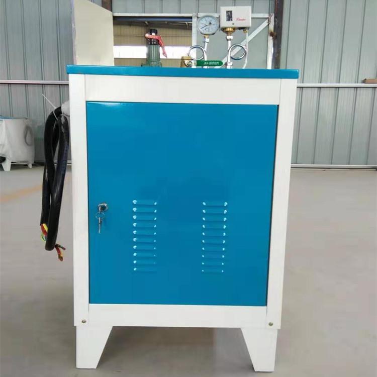 路邦机械18KW蒸汽发生器 混凝土蒸汽发生器 预制梁场养护机生产厂家