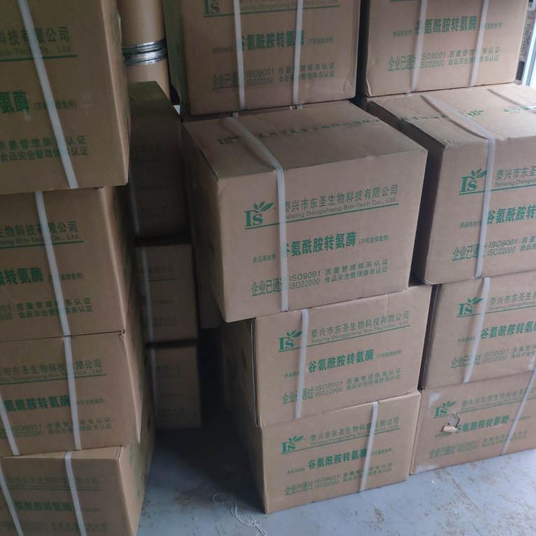 郑州硕源直销食品级酒石酸氢钾的价格 食品级塔塔粉厂家
