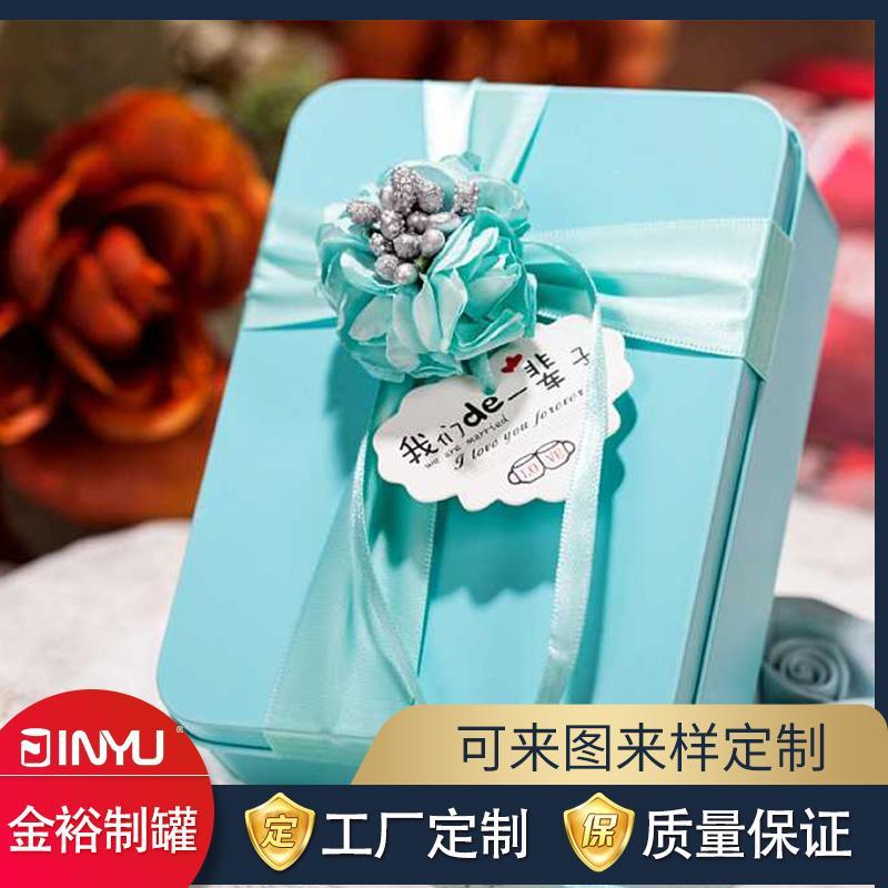 礼盒喜糖盒 高档精美特色磨砂马口铁糖果巧克力铁盒包装制罐厂